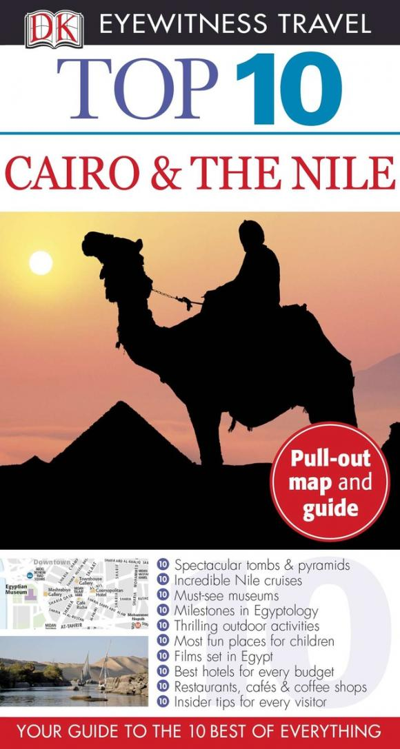 Top 10 Cairo and the Nile top 10 копенгаген