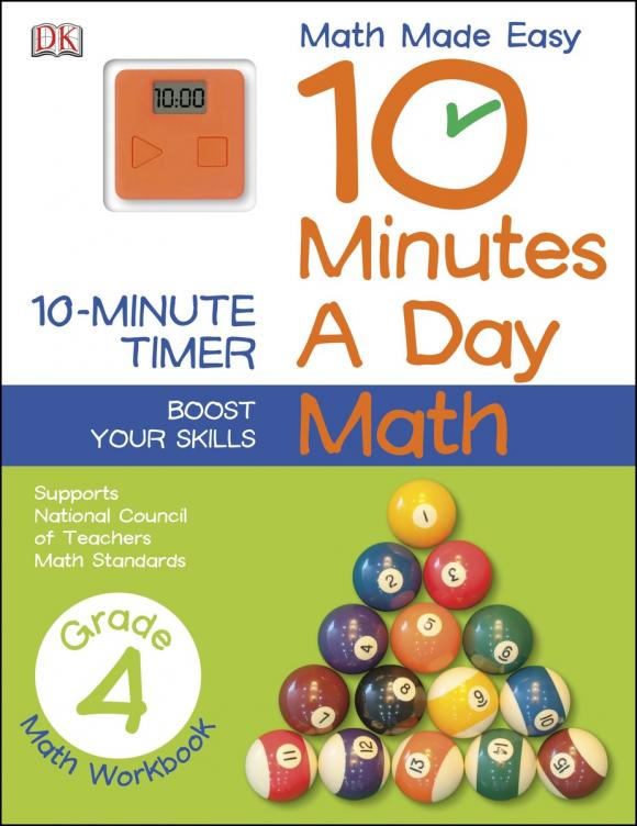 10 Minutes a Day: Math, Fourth Grade 10 smd2323