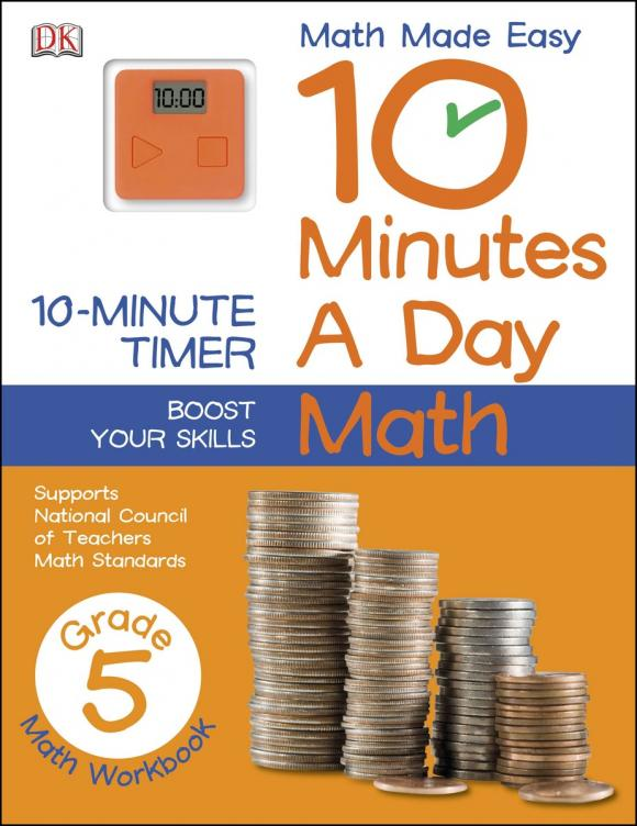 10 Minutes a Day: Math, Fifth Grade 10 smd2323