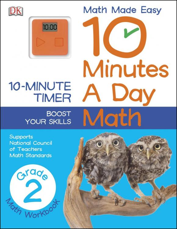 10 Minutes a Day: Math, Second Grade math made easy first grade