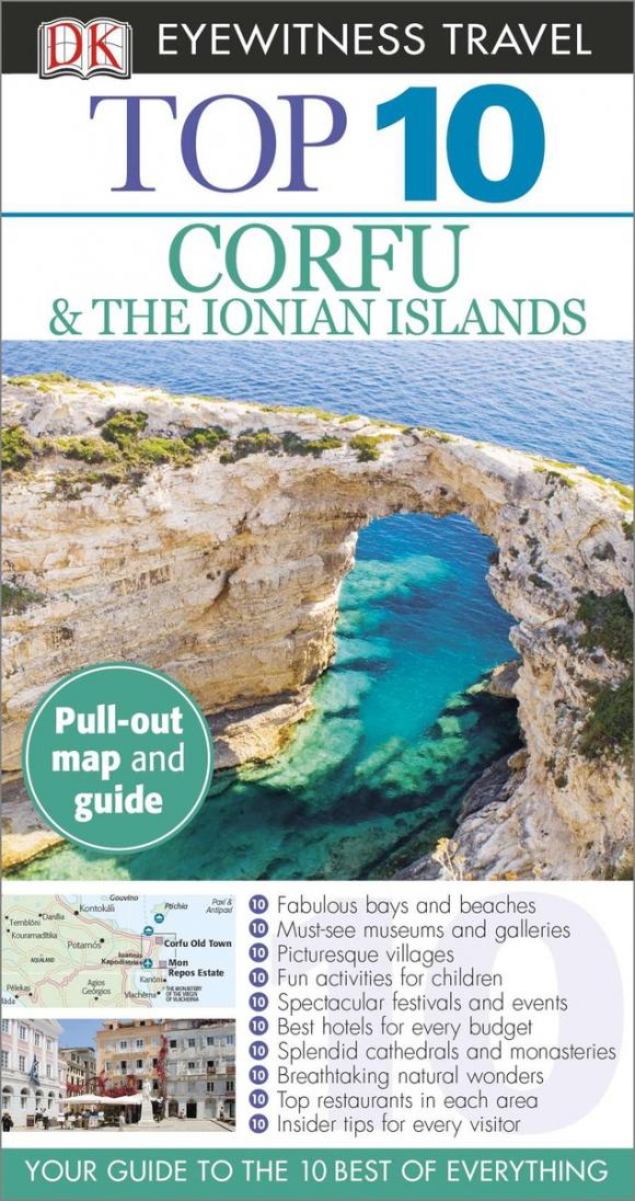 Top 10 Corfu & the Ionian Islands top 10 копенгаген