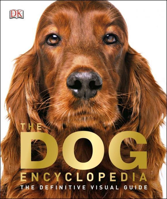 The Dog Encyclopedia the encyclopedia shatnerica