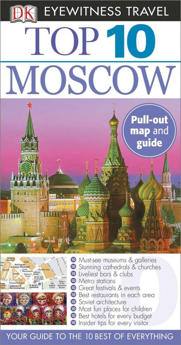 Top 10 Moscow moscow top 10