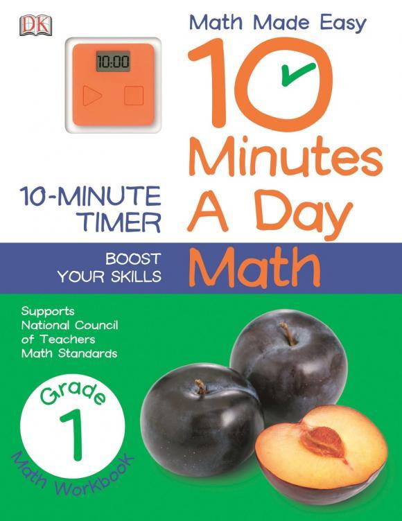 10 Minutes a Day: Math, First Grade math made easy first grade
