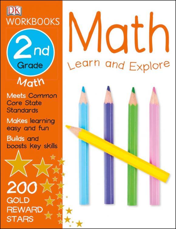 DK Workbooks: Math, Second Grade цена и фото