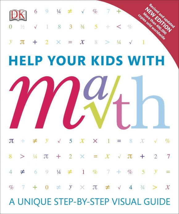 Help Your Kids with Math, Second Edition cambridge essential english dictionary second edition