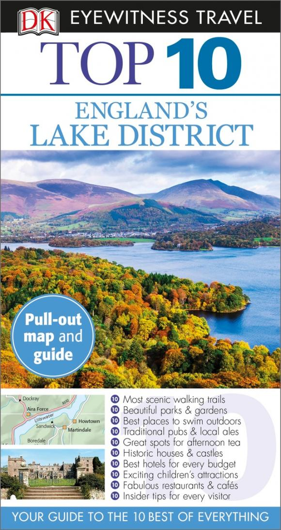 Top 10 England's Lake District top 10 копенгаген
