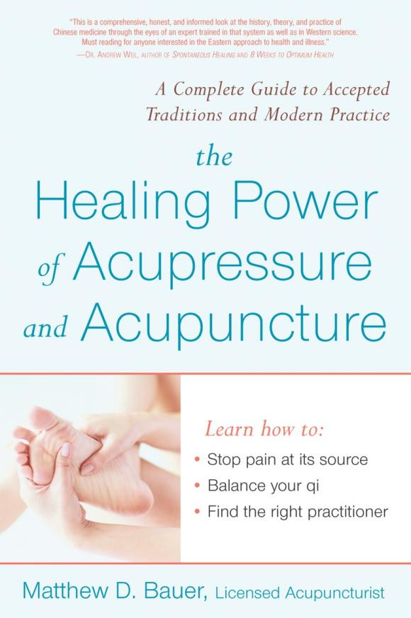 Healing Power of Acupressure and Acupuncture jewish healing