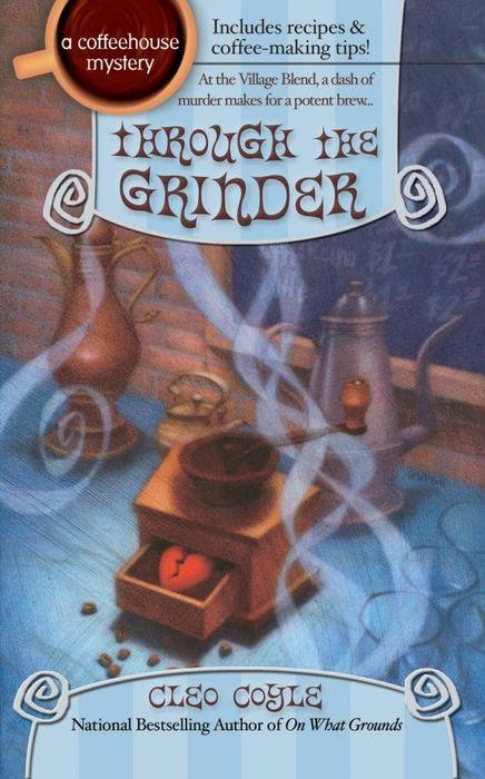 Through the Grinder grinder 150