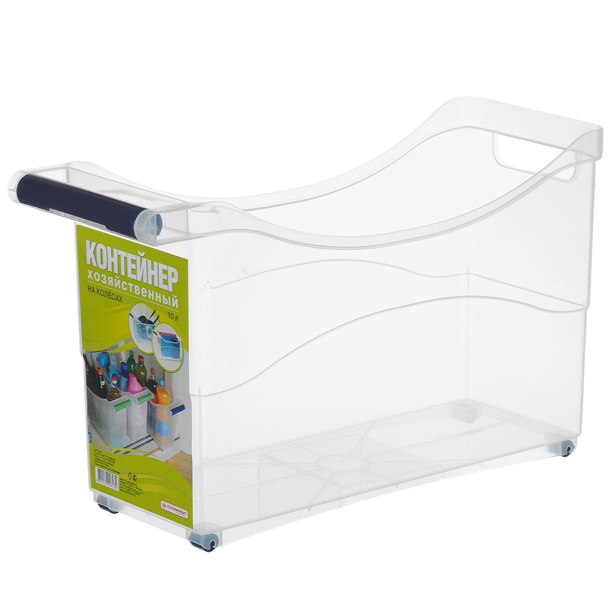 """Универсальный контейнер """"Полимербыт"""", изготовленный из высококачественного пластика, предназначен для хранения различных предметов в ванной, на кухне и в прихожей. Контейнер вместительный, оснащен удобной ручкой и колесиками, благодаря чему его очень легко перемещать. Придется особенно кстати, если у вас небольшая ванная или кухня.Объем: 10 л."""