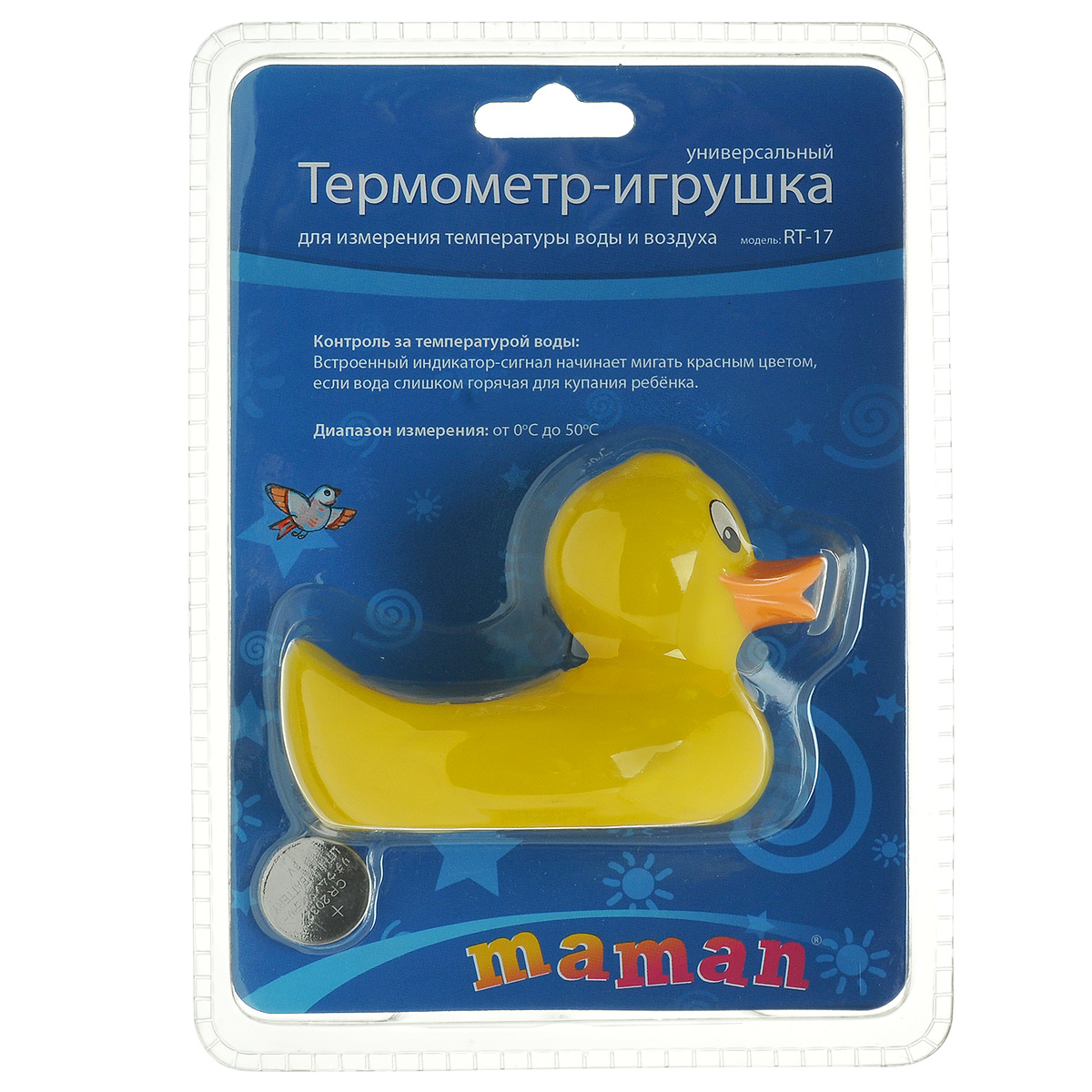 Термометр для воды Maman Утенок, цифровойRT-17_утенокЦифровой термометр Maman Утенок, предназначенный для воды и комнатной температуры, позволит вам удобно контролировать температуру как в детской, так и в ванне. Кроме того, во время купания термометр, выполненный в виде милой уточки, может использоваться как игрушка.Температура воды будет отображаться на экране прибора спустя 30-60 секунд нахождения в ванне. Если вода слишком горячая для купания ребенка, то встроенный индикатор-сигнал начинает мигать красным цветом.Цифровой термометр работает от батарейки типа CR2032 (товар комплектуется демонстрационной). Также в комплекте запасная батарейка.Диапазон измерений: от 0° C до 50° C.