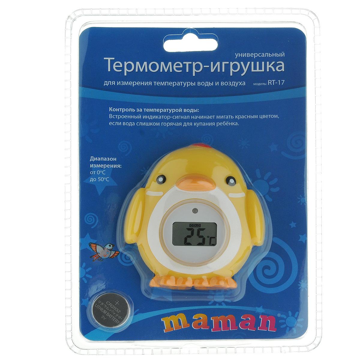 Термометр для воды Maman Цыпленок, цифровойRT-17_цыпленокЦифровой термометр Maman Цыпленок, предназначенный для воды и комнатной температуры, позволит вам удобно контролировать температуру как в детской, так и в ванне. Кроме того, во время купания термометр, выполненный в виде забавного цыпленка, может использоваться как игрушка.Температура воды будет отображаться на экране прибора спустя 30-60 секунд нахождения в ванне. Если вода слишком горячая для купания ребенка, то встроенный индикатор-сигнал начинает мигать красным цветом.Цифровой термометр работает от батарейки типа CR2032 (товар комплектуется демонстрационной). Также в комплекте запасная батарейка.Диапазон измерений: от 0° C до 50° C.