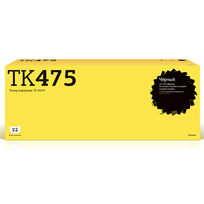 T2 TC-K475 тонер-картридж для Kyocera FS-6025MFP/6030MFP/6525MFP/6530MFPTC-K475