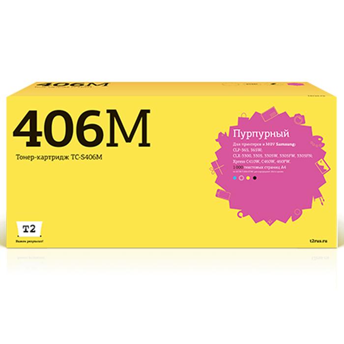 T2 TC-S406M, Magenta тонер-картридж (аналог CLT-M406S) для Samsung CLP-365/CLX-3300/3305/Xpress C410TC-S406M