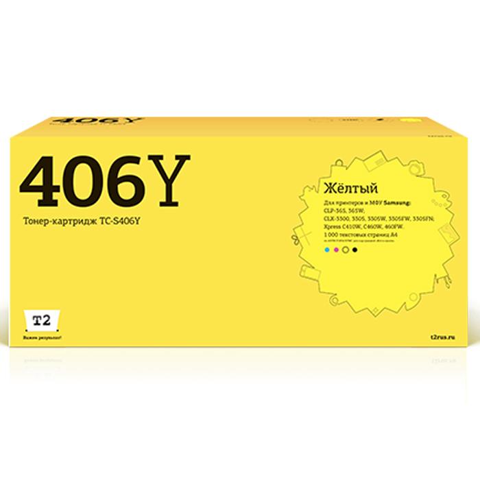 T2 TC-S406Y, Yellow тонер-картридж (аналог CLT-Y406S) для Samsung CLP-365/CLX-3300/3305/Xpress C410 картридж samsung clt y406s yellow для clx 3300 3305 clp 360 365