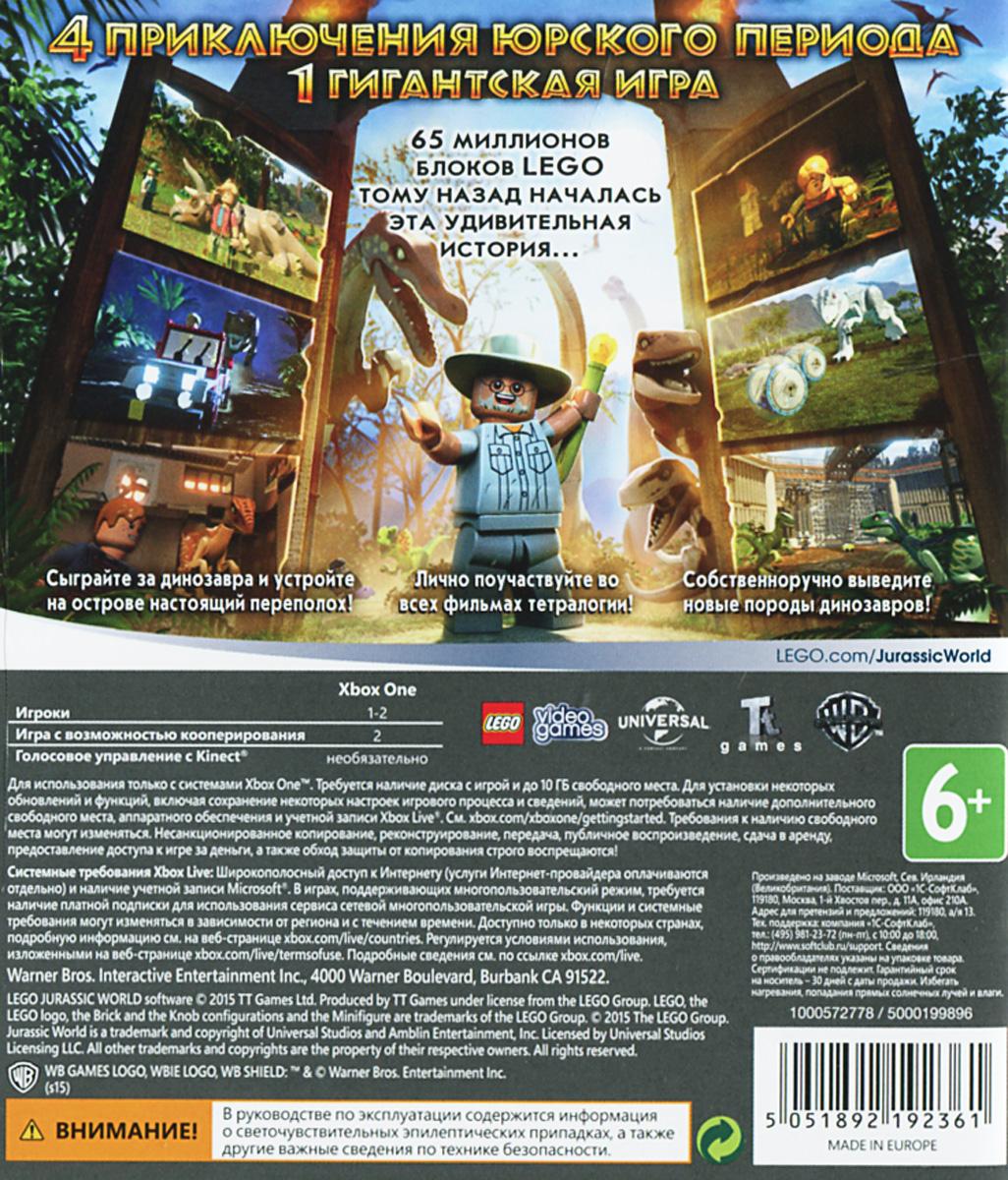 LEGOМир Юрского Периода (Xbox One)