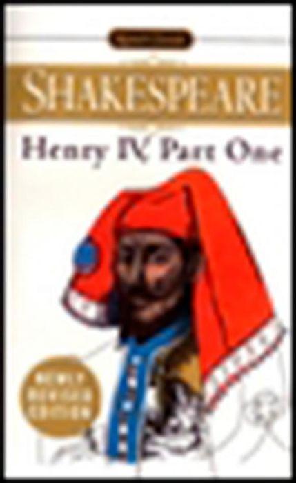 Henry IV, Part I византийская армия iv xiiвв