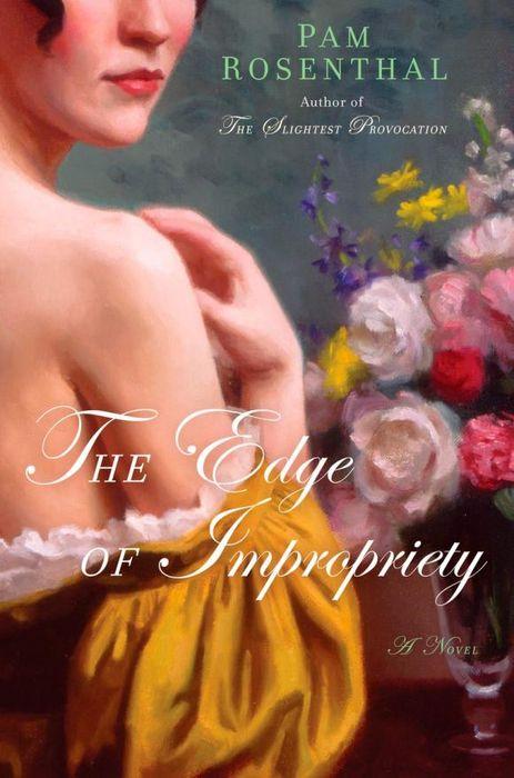The Edge of Impropriety купить cutting edge