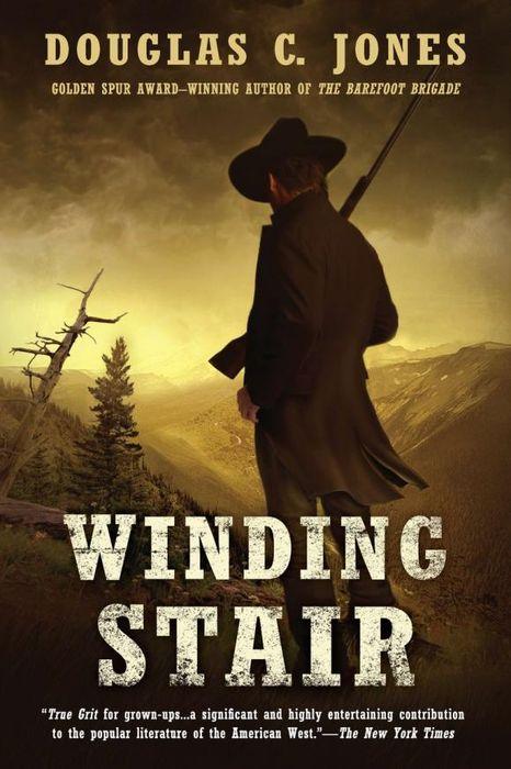 Winding Stair статуэтка winding