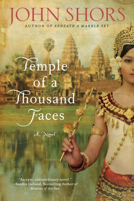 Temple of a Thousand Faces faces faces first step