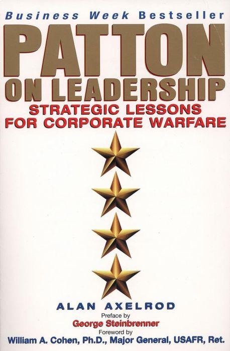 Patton on Leadership leadership