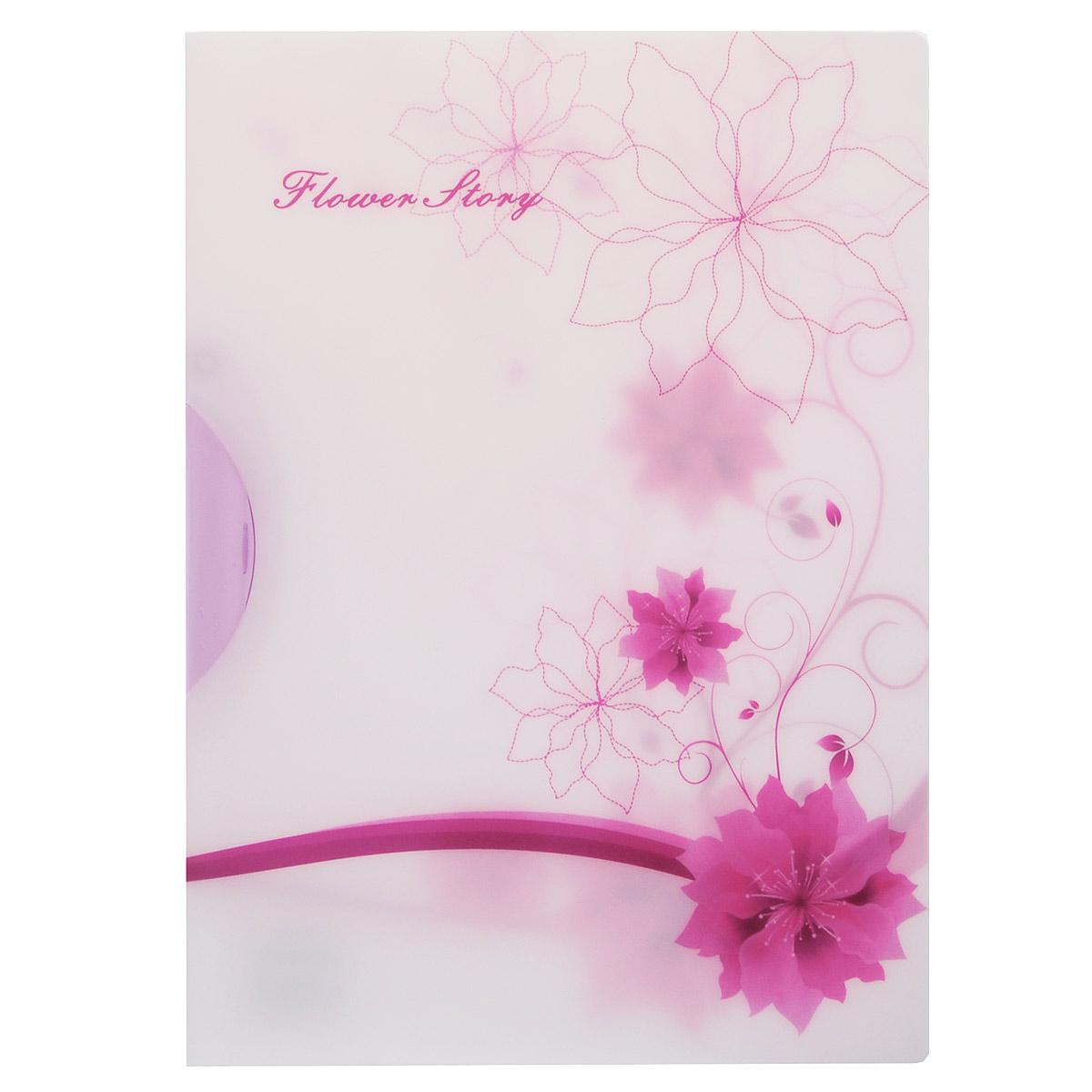 Папка с клипом Centrum Цветочная история, цвет: розовый, формат А4 папка с клипом centrum прозрачная цвет синий формат а4 4 шт