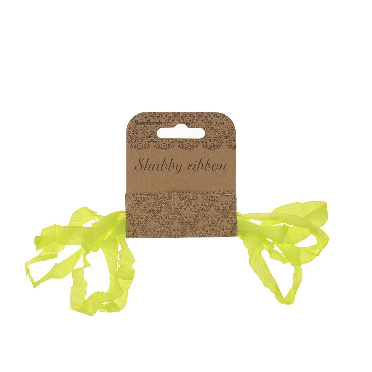 Шебби лента ScrapBerrys, цвет: лайм, 1 х 100 смSCB510116Шебби лента ScrapBerrys, выполненная из текстиля, используется чаще всего в мятом (жатом) виде в работах в стиле шебби-шик, благодаря чему и получила свое название шебби лента.Ее присутствие в работе придает изысканность и особый шарм и привносит нотку утонченной нежности. Ширина: 1 см. Длина: 1 м.