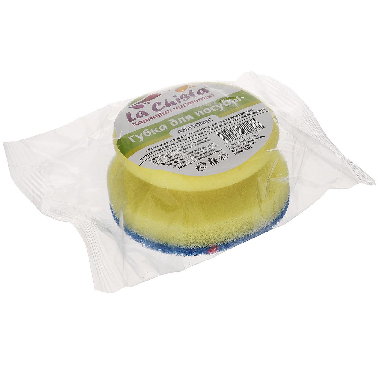 Губка для посуды La Chista Анатомик, с держателем, цвет: желтый, 9,5 см х 9,5 см х 4,5 см870323Круглая губка La Chista Анатомик, изготовленная из мягкого поролона с абразивными материалами, предназначена для уборки и мытья посуды. Они идеально удаляют жир, грязь и пригоревшую пищу. Форма губки позволяет удобно ее удерживать.Особенности:Изготовлены из экологически чистого сырья.Не содержит фреонов и метилгидрохлорида.Высокая плотность поролона экономит моющее средство.