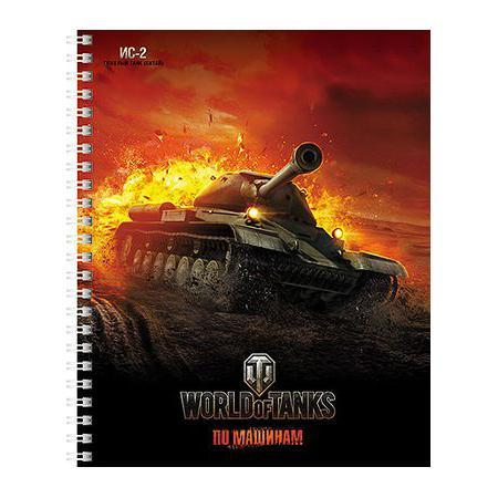 Hatber Тетрадь в клетку World of Tanks. ИС-2, 96 листов96Т5B1грТетрадь с обложкой из картона, защищающей бумагу от деформации.