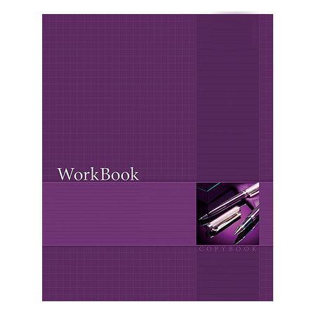 Тетрадь 96л А5ф клетка сшито клеен. тиснение WorkBook Фиолетовая xiaoqi li voyages in chinese 1 workbook