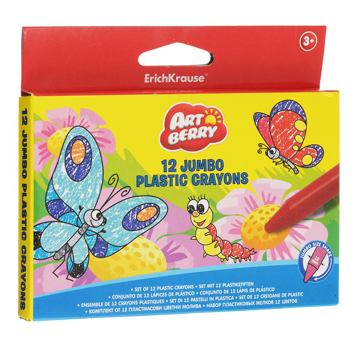Мелки Erich Krause Art Berry, 12 цветов33114Мелки Erich Krause Art Berry откроют юным художникам новые горизонты для творчества. В набор входят 12 цветных мелков (желтый, оранжевый, розовый, красный, коричневый, зеленый, салатовый, голубой, синий, светло-фиолетовый, фиолетовый, черный). Мелки очень удобны в использовании благодаря широкому наконечнику, также они устойчивы к ломке. Их не нужно точить. Мелки помогут малышу в развитии мелкой моторики рук, координации движений, цветового восприятия, воображения и творческого мышления. Ваш ребенок будет рад такому набору!