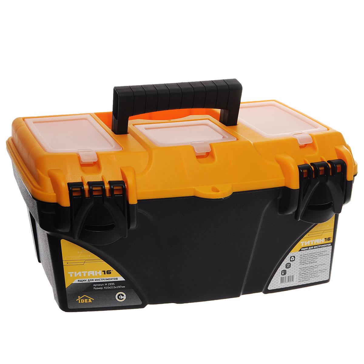 Ящик для инструментов Idea Титан 16, с органайзером, 41 х 21,5 х 19,7 смМ 2935Ящик Idea Титан 16 изготовлен из прочного пластика и предназначен для хранения и переноски инструментов. Вместительный, внутри имеет большое главное отделение. В комплект входит съемный лоток с ручкой для инструментов. Крышка ящика оснащена тремя прозрачными отделениями, которые закрываются на защелку. Для более комфортного переноса в руках, на крышке предусмотрена удобная ручка.Ящик закрывается при помощи крепкой защелки, которая не допускает случайного открывания.