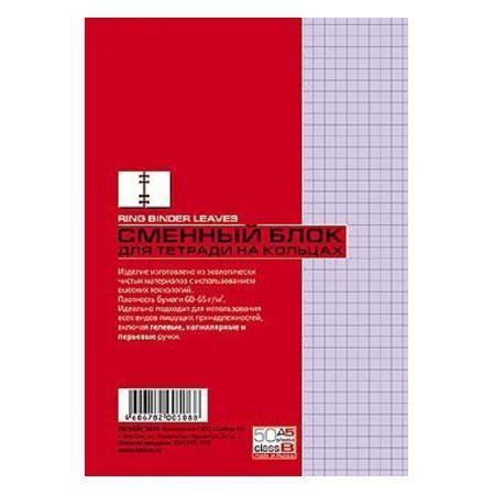 Hatber Сменный блок для тетрадей 50 листов в клетку цвет фиолетовый