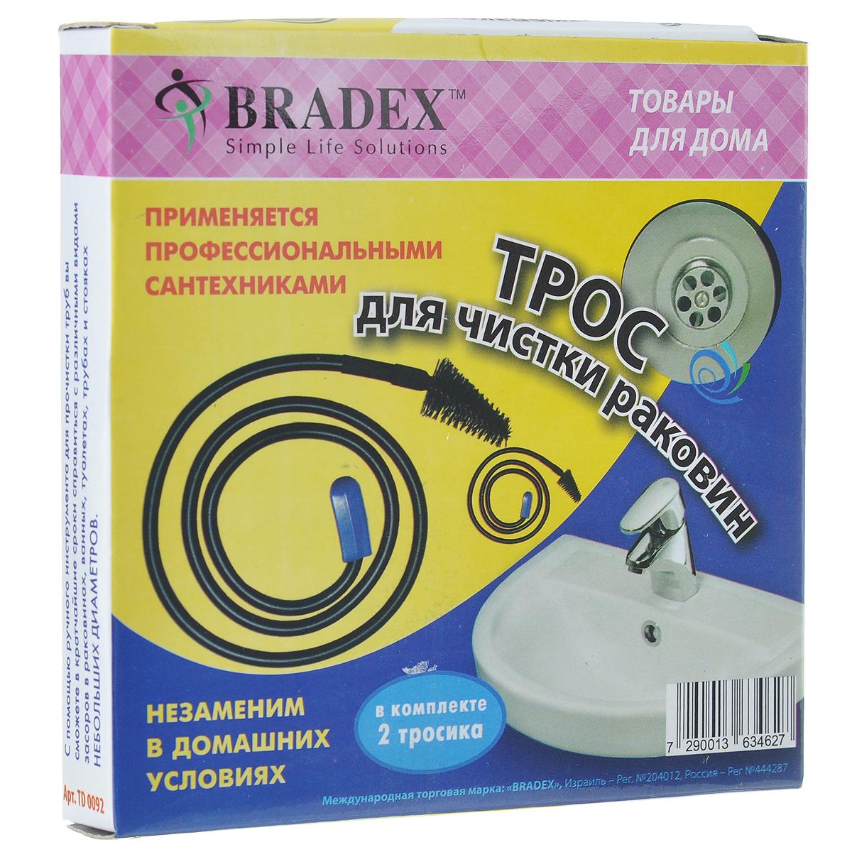 """Трос для чистки раковин Bradex """"Сантехник"""" выполнен из ПВХ и металла и представляет из себя трос с пластиковым набалдашником на одном конце, который удобно лежит в руке, позволяя вам эффективно пользоваться тросом. С другой стороны находится щеточка, которая поможет вам эффективно устранить засоры и прочистить внутреннюю канализацию. В наборе 2 троса одинаковой длины с щеточками различной конфигурации.  Подобные тросы применяются профессиональными сантехниками, они необычайно эффективны, а представленная здесь модель еще и крайне проста в применении: с ней справится даже домохозяйка.  С тросом Bradex """"Сантехник"""" вам больше не нужно будет прилагать огромные усилия, пытаясь устранить засор вантузом или пачкать руки.   Длина троса: 71 см.  Диаметр щетки: 1,5 см, 1,2 см.      Как выбрать качественную бытовую химию, безопасную для природы и людей. Статья OZON Гид"""