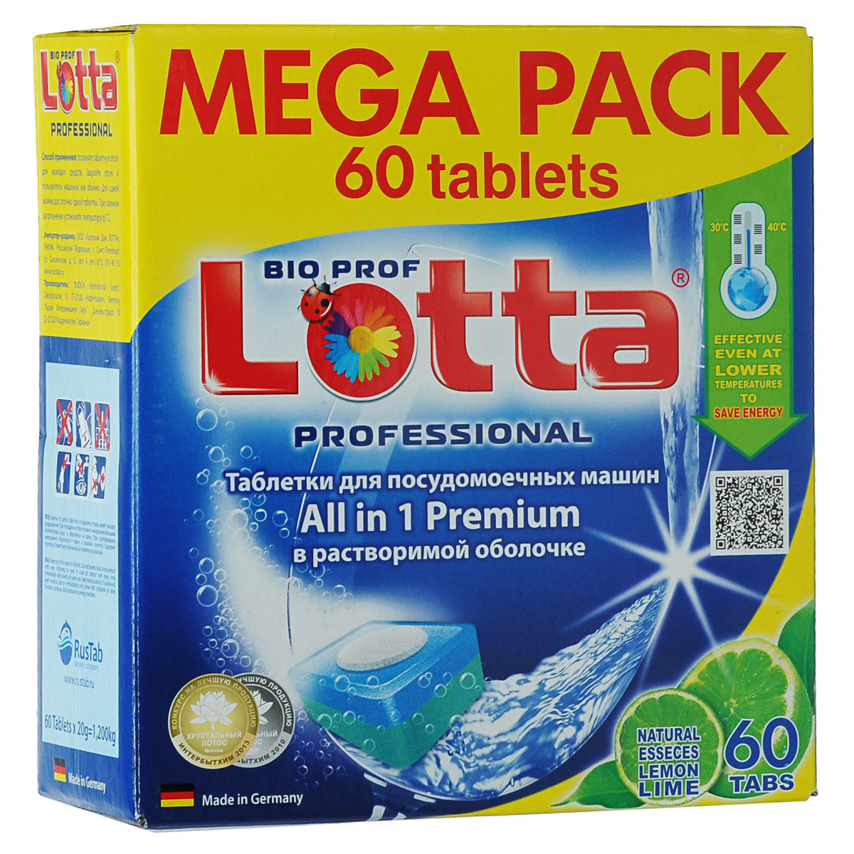 Таблетки для посудомоечных машин Lotta All in 1 Premium, с ароматом лайма, 60 таблеток16215Таблетки для посудомоечной машины Lotta All in 1 Premium - таблетки премиум класса в водорастворимой оболочке, гарантия чистоты и свежести вашей посуды. Быстро растворимая оболочка позволяет избежать любой контакт моющего средства с кожей, снижая до нуля риск возникновения аллергических реакций. Таблетки Lotta All in 1 Premium великолепно очищают посуду и содержат ополаскиватель для наилучшего результата, в состав которого входят специальные добавки, которые усиливают моющую силу средства, смягчают воду и оберегают машину от образования в ней накипи. Таблетки растворяют даже засохшие остатки пищи на посуде и нейтрализуют любые неприятные запахи.Таблетки также защищают хрусталь и стекло от потемнения, и усиливают блеск посуды из нержавеющей стали. Вес одной таблетки: 20 г.Количество таблеток: 60.Общий вес упаковки: 1,2 кг.Состав: триполифосфат натрия 30% и более, карбонат натрия, бикарбонат натрия (15-30%), пекарбонат натрия (5-15%), силикат натрия, поликарбоксилаты, неионные ПАВ, ТАЕД, энзимы, фосфонаты, отдушка, краситель 5% и менее, растворимая оболочка.