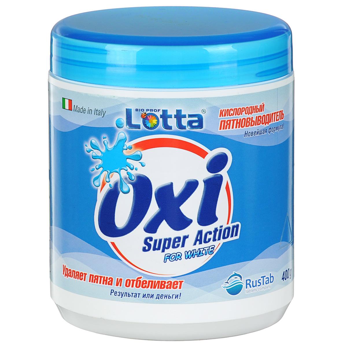 Пятновыводитель для белого белья Lotta Oxi, кислородный, 400 г пятновыводитель для цветного белья lotta oxi кислородный 750 г