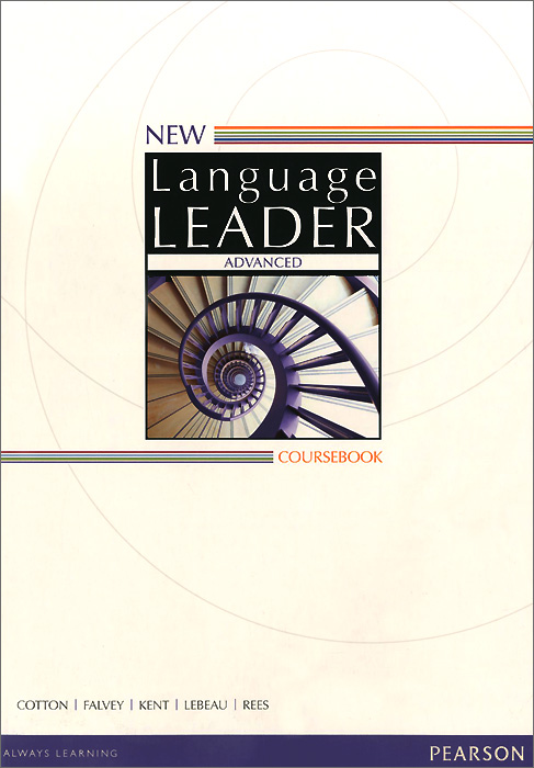 New Language Leader: Advanced: Coursebook language practice for advanced english grammar and vocabulary