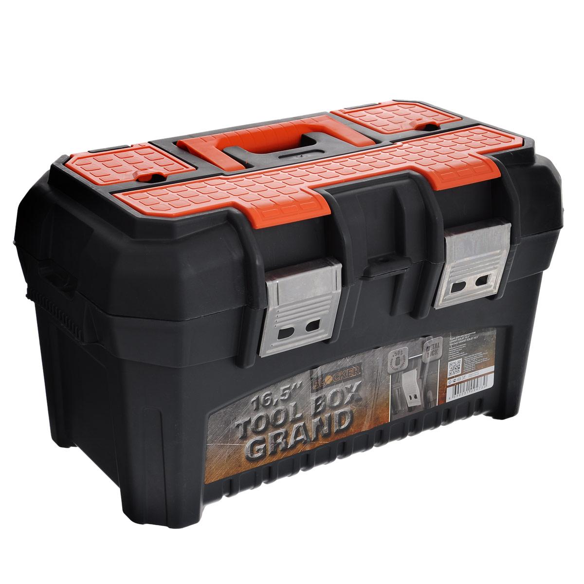 Ящик для инструментов Blocker Grand Solid 16,5, 41 х 24 х 23 смПЦ3933Ящик Blocker Grand Solid 16,5 изготовлен из прочного пластика и предназначен для хранения и переноски инструментов. Вместительный ящик внутри имеет большое главное отделение. В комплект входит съемный лоток с ручкой для инструментов. Для более комфортного переноса в руках, на крышке предусмотрена удобная ручка. Крышка ящика оснащена тремя органайзерами, которые закрываются на защелку.Ящик закрывается при помощи двух металлических защелок, которые не допускают случайного открывания. Размер лотка: 39,5 см х 21 см х 9 см.