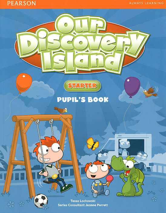 Our Discovery Island: Starter: Pupil's Book: Access Code