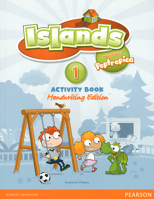 Islands 1: Activiti Book: Handwriting Edition: Access Code frommer s® portable vancouver island the gulf islands and san juan islands