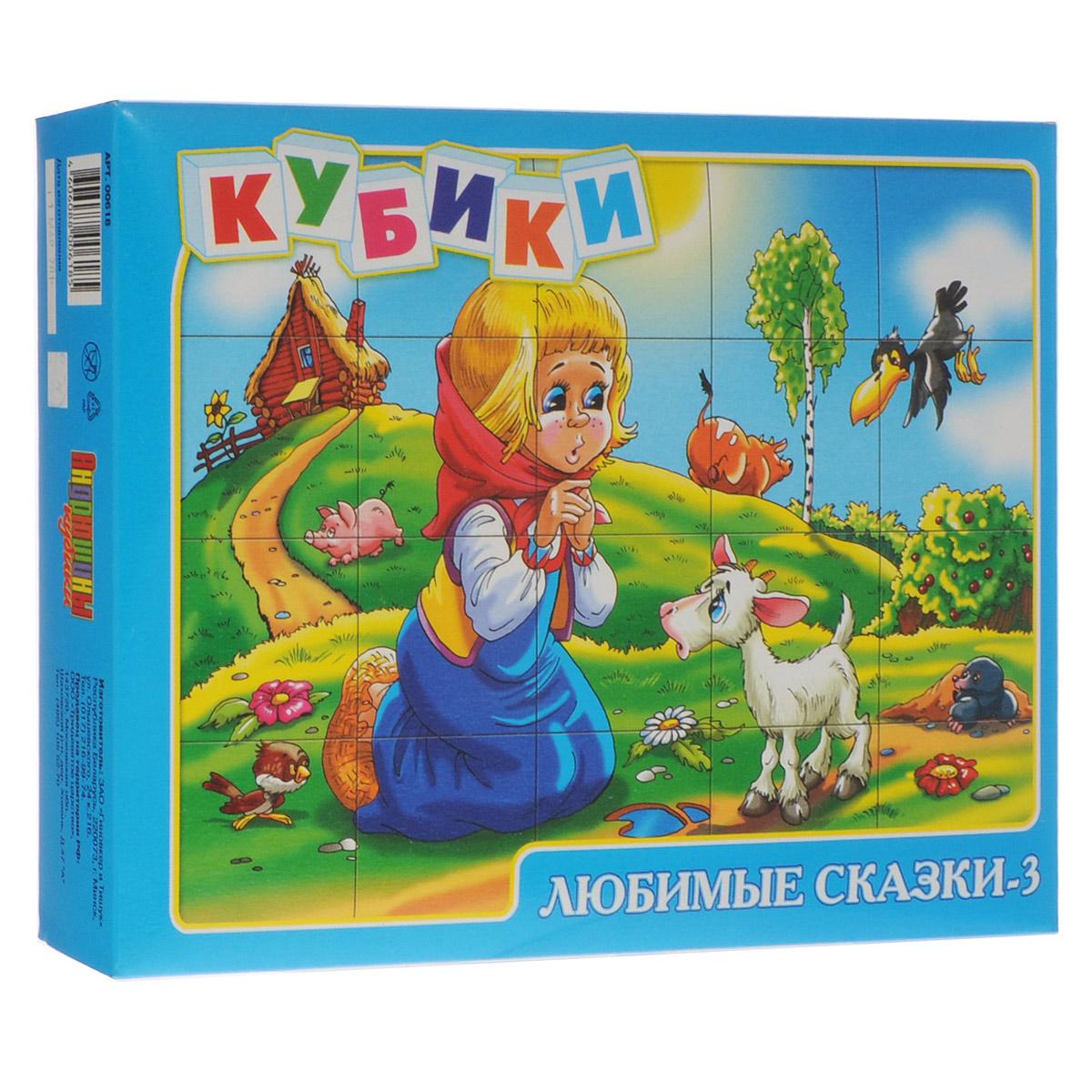 """Кубики Десятое королевство """"Любимые сказки-3"""", 20 шт"""