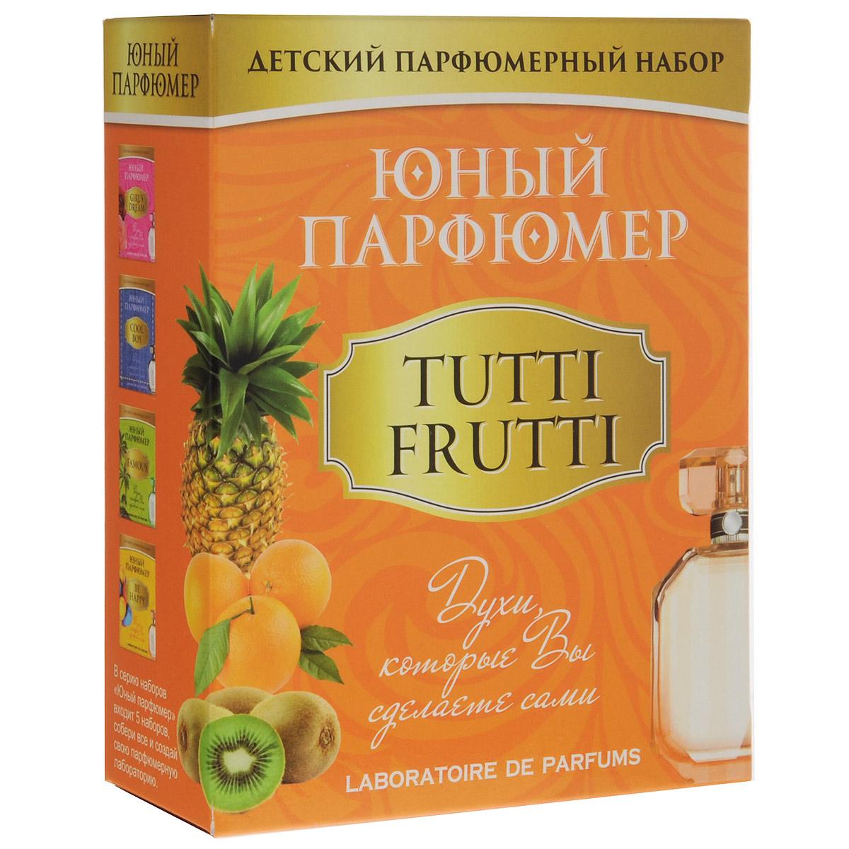 "Набор для создания духов ""Юный парфюмер. Tutti Frutti"", Каррас"