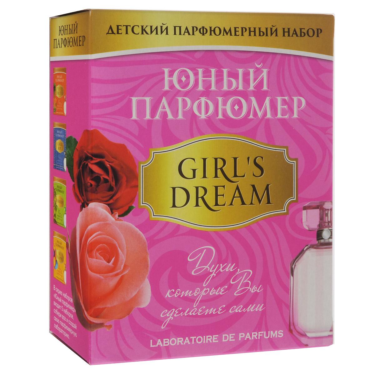 """Набор для создания духов """"Юный парфюмер. Girl's Dream"""", Каррас"""