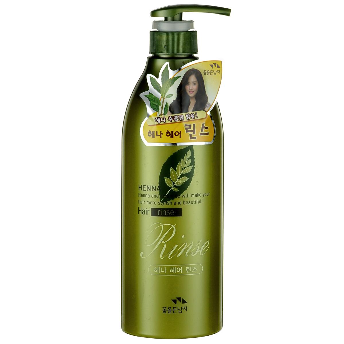Somang Henna Кондиционер для волос, 720 мл122360Придает волосам естественную мягкость, пышность и послушность. Содержит экстракт цветов Даурской Розы, керамид и глицерин. Для всех типов волос. Подходит для ежедневного использования. Хна (Henna) используется в медицине и косметологии на протяжении тысяч лет. Под воздействием содержащихся в хне веществ, сжимается и уплотняется кутикула. Бесцветная хна лечит перхоть, укрепляет корни волос, препятствуя их выпадению, и отлично кондиционирует волосы, придавая им густоту и блеск.