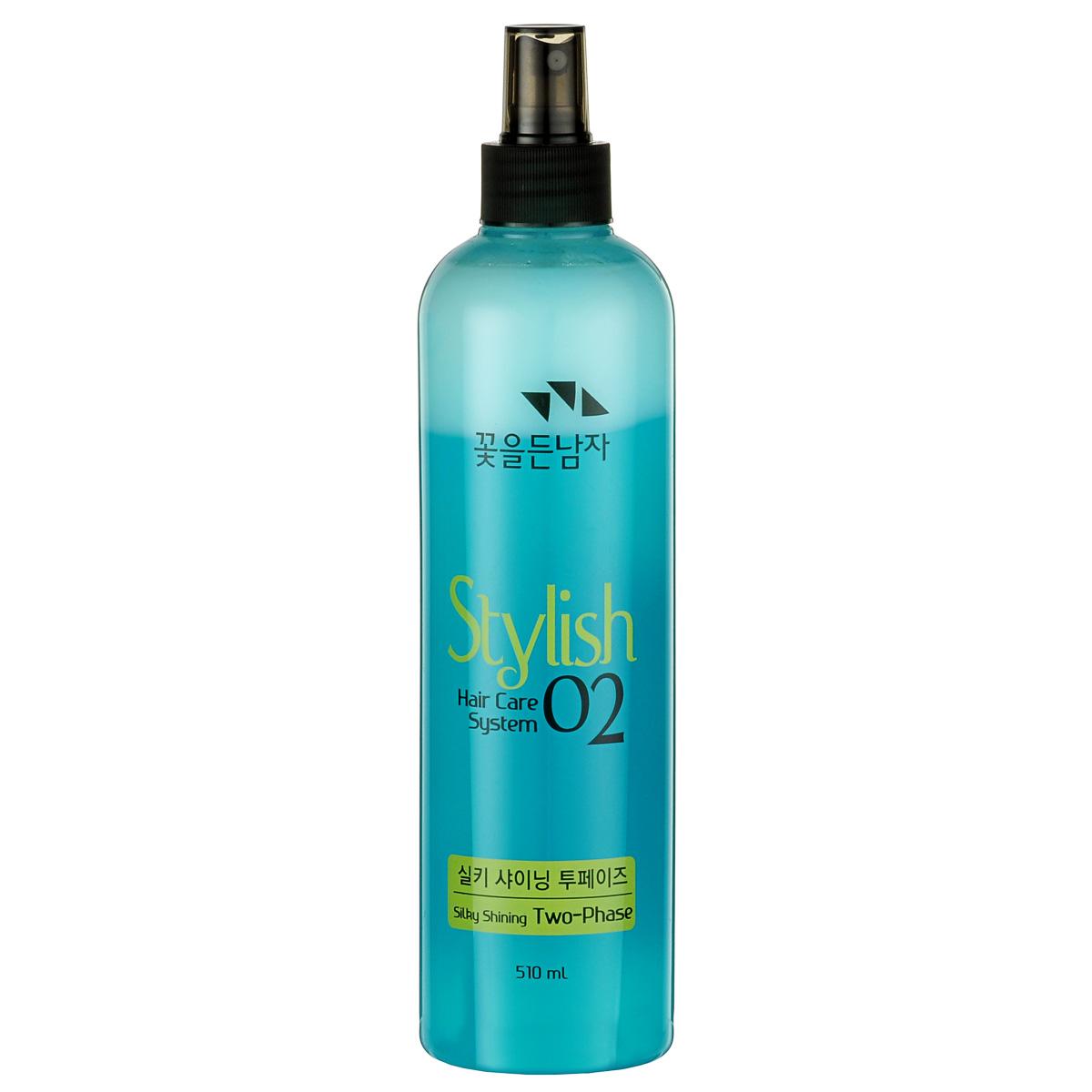 Somang Hair Care Двухфазный флюид Бриллиант, 510 мл125477Питает и восстанавливает волосы, предаваяволосам объем и здоровый блеск. Волосы не путаются и легко расчесываются. Защищает волосы отультрафиолетового излучения. Для всех типов волос.Подходит для ежедневного использования.
