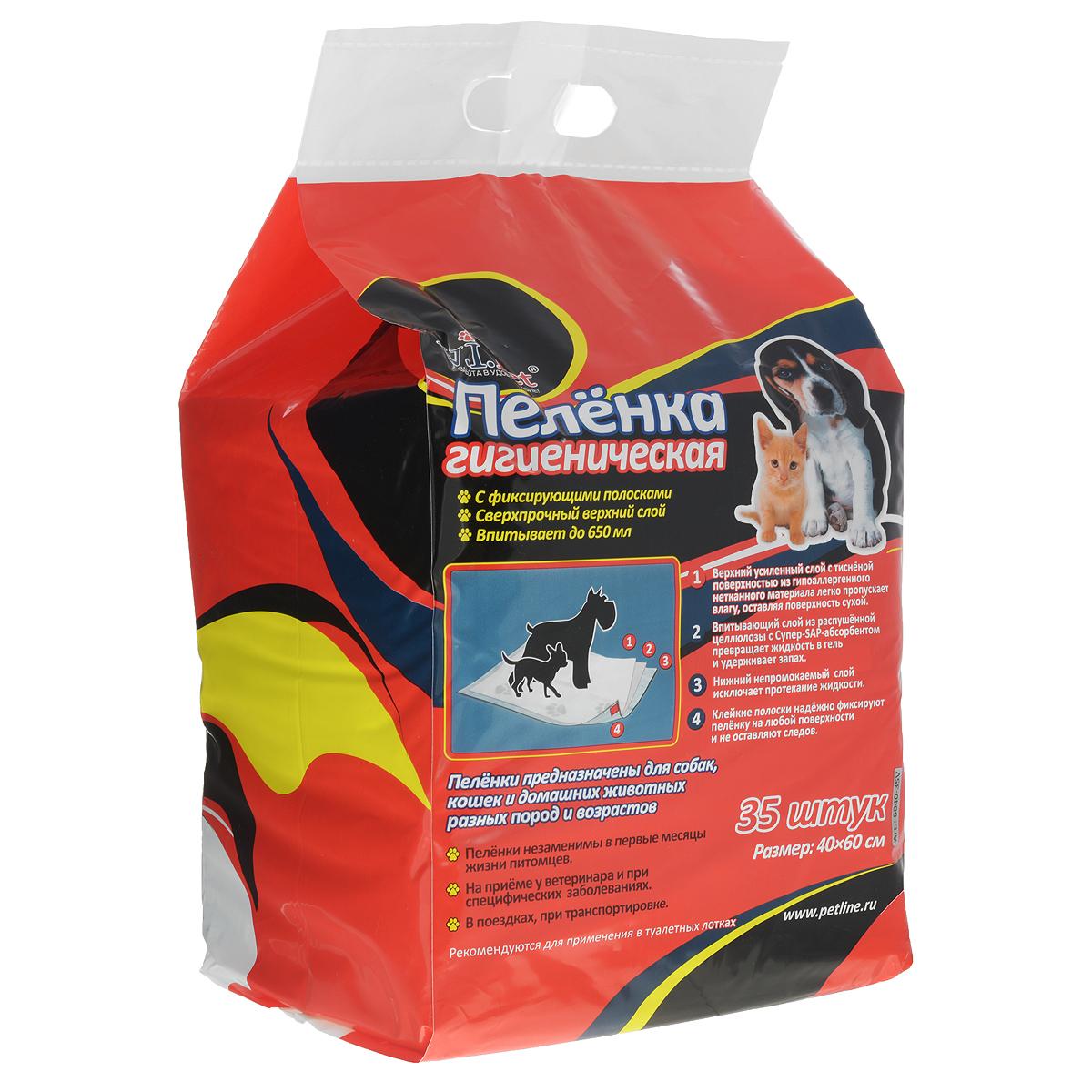 Пеленки для домашних животных V.I.Pet, гигиенические, 40 см х 60 см, 35 шт6040-35VВпитывающие гигиенические пеленки V.I.Pet предназначены для собак, кошек идругих домашних животных разных пород и возрастов.Пеленки имеют 3 слоя: - верхний усиленный слой с тисненой поверхностью из гипоаллергенногонетканного материала легко пропускает влагу, оставляя поверхность сухой;- впитывающий слой из распушенной целлюлозы с Супер-SAP-абсорбентомпревращает жидкость в гель и удерживает запах;- нижний непромокаемый слой исключает протекание жидкости;Клейкие полоски надежно фиксируют пеленку на любой поверхности и неоставляют следов.Пеленки незаменимы в первые месяцы жизни щенков, при специфическихзаболеваниях, поездках, выставках и на приеме у ветеринара. Подходят длятуалетныхлотков. Благодаря оригинальной 3-х слойной компановке, пеленки прекрасноудерживают влагу. Сохраняют форму, поглощая до 650 мл жидкости.Сверхпрочный верхний слойустойчив к повреждениям и острым когтям.Пеленки обеспечивают комфорт и спокойствие вам и вашему питомцу. Комплектация: 35 шт.Размер пеленки: 40 см х 60 см.Товар сертифицирован.
