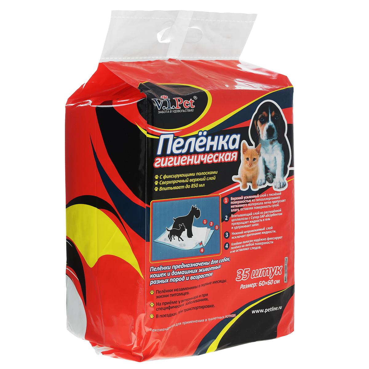 Пеленки для домашних животных V.I.Pet, гигиенические, 60 см х 60 см, 35 шт6060-35VВпитывающие гигиенические пеленки V.I.Pet предназначены для собак, кошек и других домашних животных разных пород и возрастов. Пеленки имеют 3 слоя:- верхний усиленный слой с тисненой поверхностью из гипоаллергенного нетканного материала легко пропускает влагу, оставляя поверхность сухой; - впитывающий слой из распушенной целлюлозы с Супер-SAP-абсорбентом превращает жидкость в гель и удерживает запах; - нижний непромокаемый слой исключает протекание жидкости; Клейкие полоски надежно фиксируют пеленку на любой поверхности и не оставляют следов. Пеленки незаменимы в первые месяцы жизни щенков, при специфических заболеваниях, поездках, выставках и на приеме у ветеринара. Подходят для туалетных лотков.Благодаря оригинальной 3-х слойной компановке, пеленки прекрасно удерживают влагу. Сохраняют форму, поглощая до 850 мл жидкости. Сверхпрочный верхний слой устойчив к повреждениям и острым когтям. Пеленки обеспечивают комфорт и спокойствие вам и вашему питомцу. Комплектация: 35 шт. Размер пеленки: 60 см х 60 см.Товар сертифицирован.