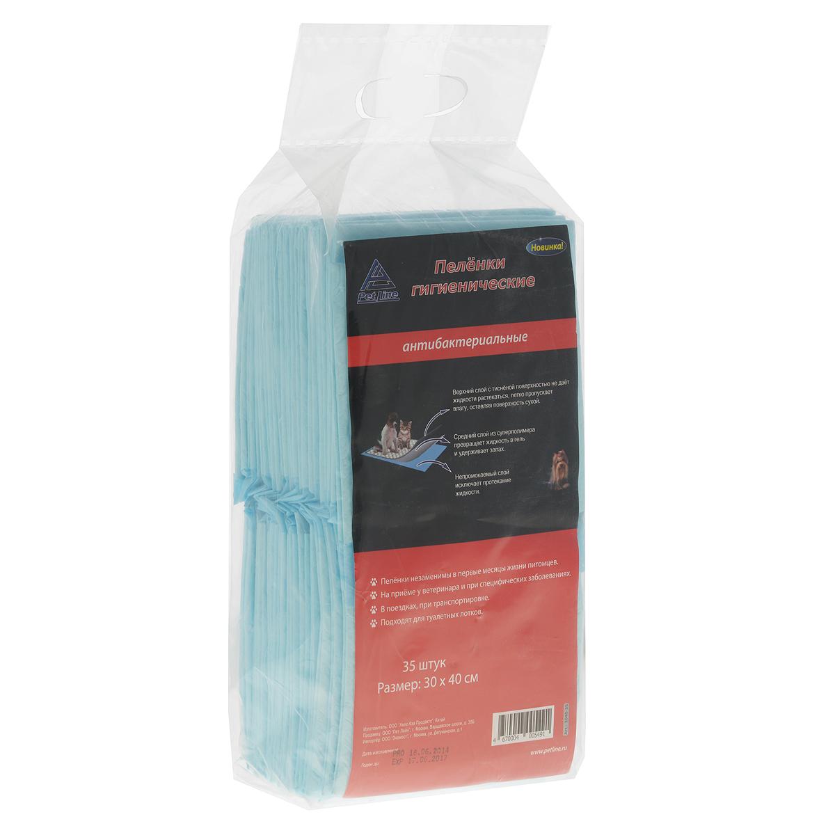 Пеленка для домашних животных Pet Line, антибактериальная, 30 см х 40 см, 35 шт пеленки out 600x400mm 30шт 3272 для кошек и собак