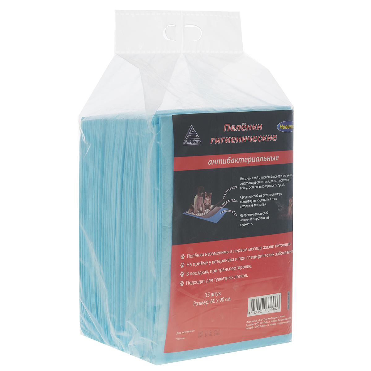 Пеленка для домашних животных  Pet Line , антибактериальная, 60 см х 90 см, 35 шт - Средства для ухода и гигиены