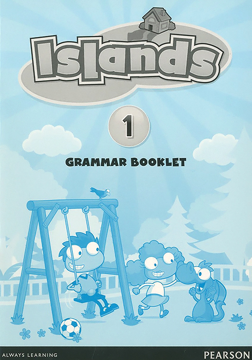 Islands: Level 1: Grammar Booklet super grammar practice book level 3